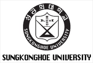 Emertxe company profile - foreign university collaboration