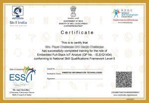 NSDC Sample Certificate