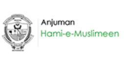 anjuman_hami-e-muslimeen